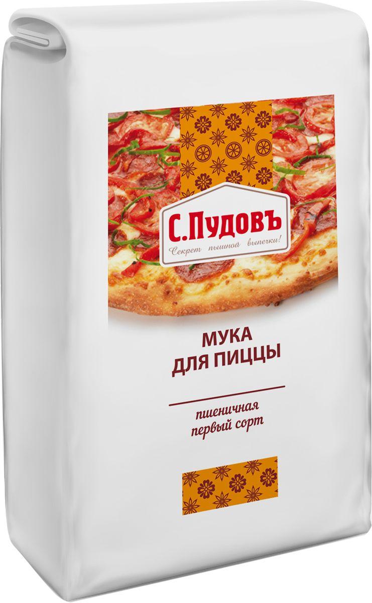 Пудовъ мука пшеничная хлебопекарная первый сорт для пиццы, 1 кг4607012296153Мука для пиццы С.Пудовъ - пшеничная мука высокого качества, специально отобранная для превосходного результата. Идеально подходит для домашней пиццы, лепешек и хлебных палочек.