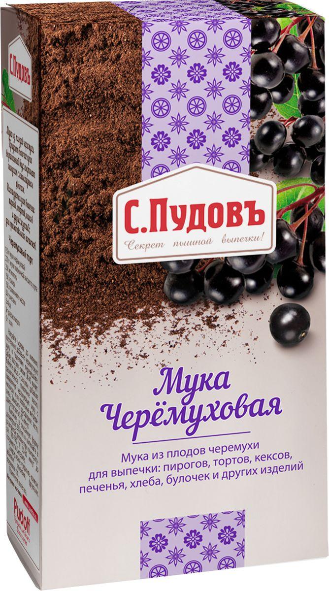 Пудовъ мука черемуховая, 150 г4607012296306Мука из плодов черемухи придает выпечке ярко выраженный вкус и аромат миндаля с шоколадным цветом. Используется для выпечки пирогов, тортов, кексов и других изделий; для приготовления напитков. Черемуховую муку можно добавить при выпечке хлеба. Хлеб приобретет фруктово-миндальный аромат, а его вкусовые качества возрастут.