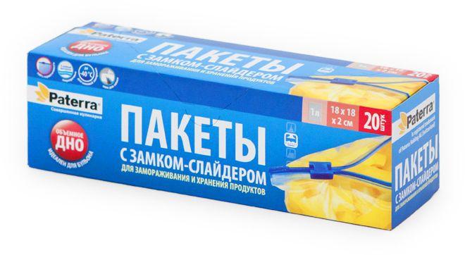 Пакет для замораживания Paterra, 1 л, 20 шт109-003Пакеты для замораживания Paterra изготовлены из инновационного трехслойного полиэтилена с усиленным средним слоем, поэтому они не теряют своей прочности даже при сверхнизких температурах (до - 40°С), включая режим «шоковой» заморозки. Продукты не прилипают к полиэтилену в процессе замораживания, не покрываются инеем, не теряют влаги, сохраняют все витамины и минералы. Пакеты имеют удобный замок-слайдер, благодаря которому пакет мгновенно герметично закрывается. Пакеты с замком и объемным дном – идеальное решение для замораживания и хранения любых продуктов, в том числе жидких и сыпучих. Максимальный объем: 1 литр. Размер пакета: 18 х 18 см.