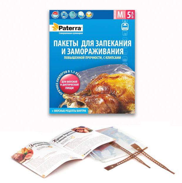 Пакет для запекания Paterra, с клипсами, 35 х 43 см, 5 шт109-185Пакеты Paterra изготовлены из полиэтилентерефталата (термопластик) и используются для приготовления вкусных, а главное полезных блюд из мяса, рыбы, овощей в собственном соку. Они позволяют приготовить здоровую пищу, сократить количество калорий и сохранить витамины. Термостойкие клипсы, которые идут в комплекте с пакетами, не плавятся в духовке, пригодны для готовки в микроволновой печи. Размер пакета: 35 х 43 см.