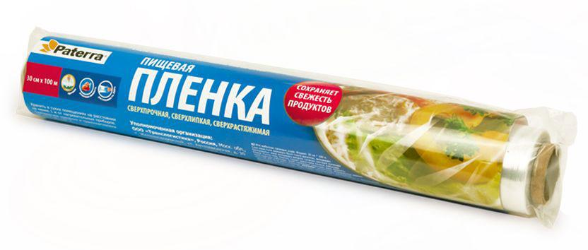 """Пленка пищевая """"Paterra"""", 30 см х 100 м"""