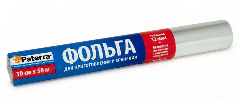 Фольга пищевая Paterra Прочная, 29 см х 50 м209-016Фольга пищевая Paterra Суперпрочная, выполненная из алюминия, предназначена для приготовления блюд в духовых шкафах различных типов, на углях. Идеально подходит для хранения холодных и горячих продуктов, отлично держит заданную ей форму, препятствует смешиванию запахов, не токсична, безопасна при контакте с пищевыми продуктами. Ширина фольги: 29 см. Длина: 50 м.