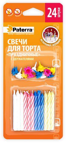 Свечи для торта Paterra, с подставками, 24 шт401-708Свечи для торта Paterra выполнены из высококачественного парафина, с фитилями из натуральных волокон. Такие свечи предназначены для декорирования детских праздничных тортов. Не растрескиваются, горят без искр. В комплекте 12 пластиковых подставок. Длина свечи: 6 см.