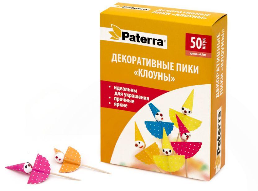 "Пики для канапе Paterra ""Клоуны"", 50 шт"