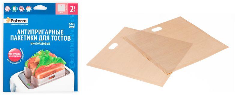 Пакет для тостов Paterra, антипригарный, 16 х 16,5 см, 2 шт402-452Пакет Paterra, выполненный из политетрафторэтилена, идеально подходят для приготовления хрустящих тостов в тостере. Особый антипригарный материал в составе не позволит пережарить тосты. Крошки останутся в пакете, а не на нагревательных элементах тостера. Пакет многоразовый, легко промывается проточной водой после использования. Изделие имеет универсальный размер, вмещает даже сэндвич с начинкой. Используя антипригарные пакетики, вы легко и без труда приготовите горячие сэндвичи с хрустящей корочкой и расплавленным сыром всего за одно поджаривание. В комплекте 2 пакета.