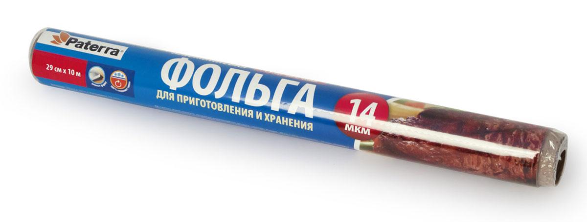 Фольга пищевая Paterra