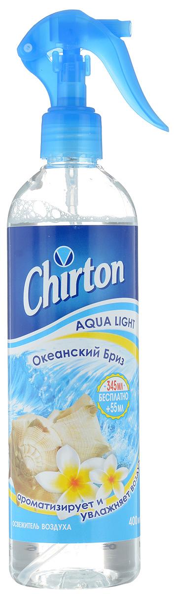 Освежитель воздуха Chirton  Океанский Бриз, 400 мл48997Освежитель воздуха Chirton Океанский Бриз предназначен для устранения неприятных запахов и ароматизации воздуха в жилых помещениях, в ванных и туалетных комнатах, в салонах автомобилей. Легко и эффективно освежает воздух, надолго наполняя его приятным ароматом. Не содержит химических газов-пропеллентов, что делает его абсолютно безопасным при использовании. Состав: менее 5%: линалоол, лимонен, консервант, комплексообразователи, анионное ПАВ, отдушка, спирт изопропиловый; 30% и более - вода. Товар сертифицирован.