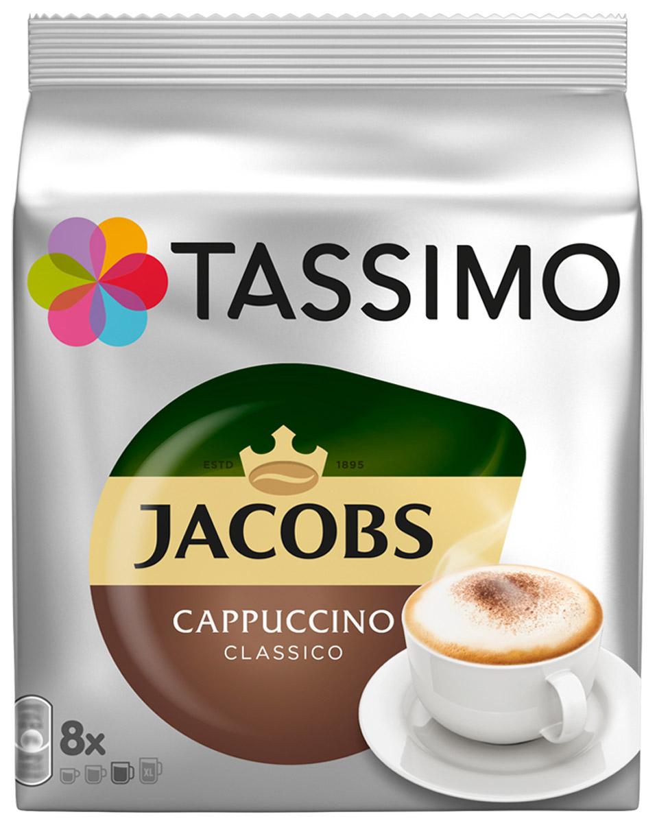 Tassimo Jacobs Cappuccino кофе в капсулах, 260 г4252452 _1 пачкаНасыщенный кофе эспрессо Jacobs Cappuccino c ярким вкусом и великолепной молочной пенкой. Приготовьте эспрессо, добавьте молоко из специального T-Диска. Готово! А теперь насладитесь нежным капучино. В каждой упаковке находятся 8 Т-Дисков Jacobs Эспрессо и 8 молочных T-Дисков. В каждом Т-Диске Jacobs Monarch содержится точно дозированная порция молотого кофе. Каждый из этих специально разработанных Т-Дисков имеет уникальный штрих-код, который считывается кофемашиной TASSIMO. В этом коде указан объем воды, время приготовления и оптимальная температура, необходимая для получения чашки безупречного напитка. Опираясь на свой многолетний опыт в производстве молока и продуктов питания, компания Kraft разработала и запатентовала метод ультрафильтрации (UF) молока. Эта технология позволяет концентрировать натуральное молоко и стабилизировать его для хранения при комнатной температуре с сохранением всех свойств свежего молока (вида, вкуса и способности...