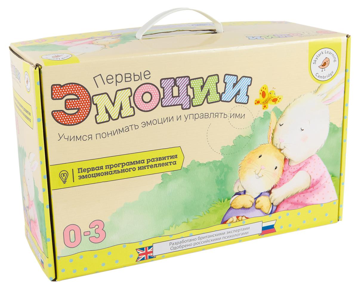 Умница Обучающая игра ЭмоцииS02Первые ЭМОЦИИ – это комплекс игровых обучающих материалов, основанный на новейших психологических исследованиях, разработанный британскими экспертами и одобренный российскими психологами. Как реагировать на капризы или истерики ребенка? Что делать, если у малыша отобрали игрушку и он пришел к вам в слезах? Как реагировать на проявление эмоций малыша так, чтобы не только не навредить его успешному будущему, но и помочь ребенку стать успешной, сильной и независимой личностью? Ответы на эти вопросы вы найдете в программе развития эмоционального интеллекта Первые ЭМОЦИИ.