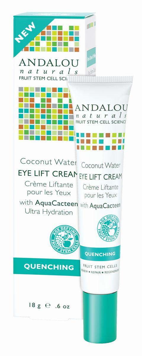 Andalou Лифтинг-крем для кожи вокруг глаз с экстрактами кактуса,18 гр