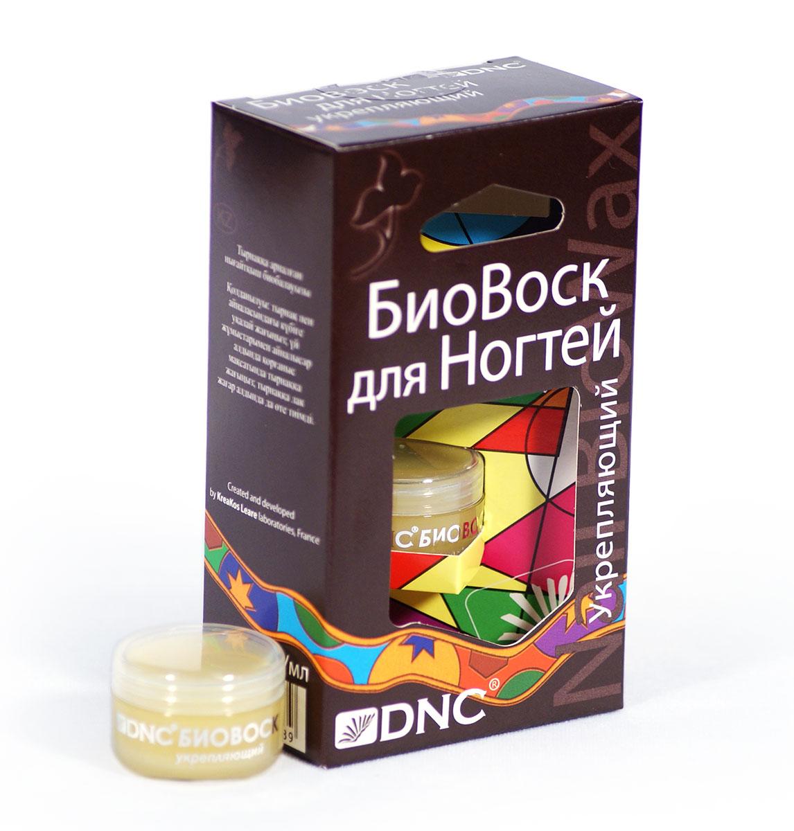 Биовоск для ногтей DNC, укрепляющий, 6 мл4751006751224Укрепляющий биовоск для ногтей DNC - отличное средство для восстановления и защиты ногтей. Причин для ломкости и хрупкости ногтей может быть великое множество. В большинстве случаев это происходит от недостаточного питания и ухода. Пчелиный воск и парафин создают защиту от ультрафиолетовых лучей и воздействия агрессивных веществ. Касторовое масло обеспечивает ногти необходимыми питательными веществами, способствуют смягчению кутикул и заживлению ранок. Силикон укрепляет ногти и заполняет микротрещины. Также Биовоск содержит незаменимый комплекс веществ, необходимых для питания ногтей. В состав комплекса входят элеутерококк, витамины В, Д, Е, глюкоза, крахмал, полисахариды, пектиновые вещества, эфирные масла и микроэлементы. Воск - это тот косметический продукт, который легко оценить с первого же применения. Действовать он начинает моментально. Сразу после нанесения ногти приобретают аккуратный и ухоженный вид.