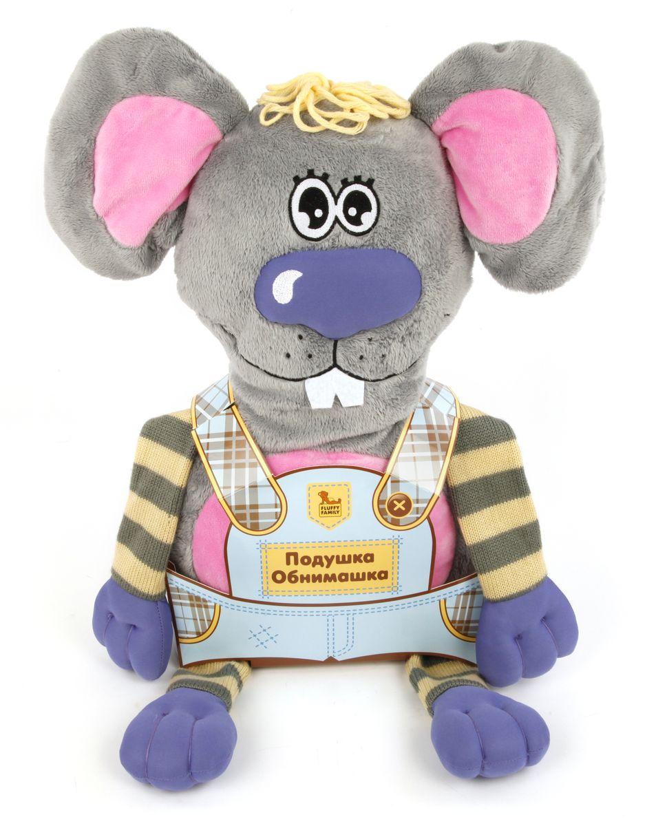 Fluffy Family Игрушка-обнимашка Мышь 60 см681173Подушка-обднимашка Мышь - мягкий друг для сладких снов! Это забавная игрушка и уютная подушка, с которой ребенок не захочет расставаться. У игрушки две мордочки: одна улыбающаяся, а другая с закрытыми глазками. Засыпай и просыпайся с любимой подушкой-обнимашкой! Высота - 60 см.