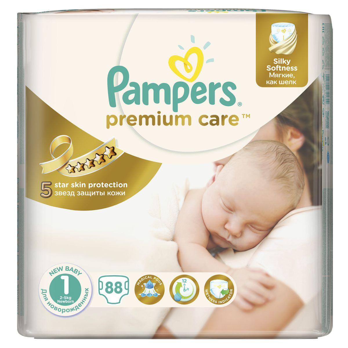 Pampers Подгузники Premium Care 2-5 кг размер 1 88 шт81532775