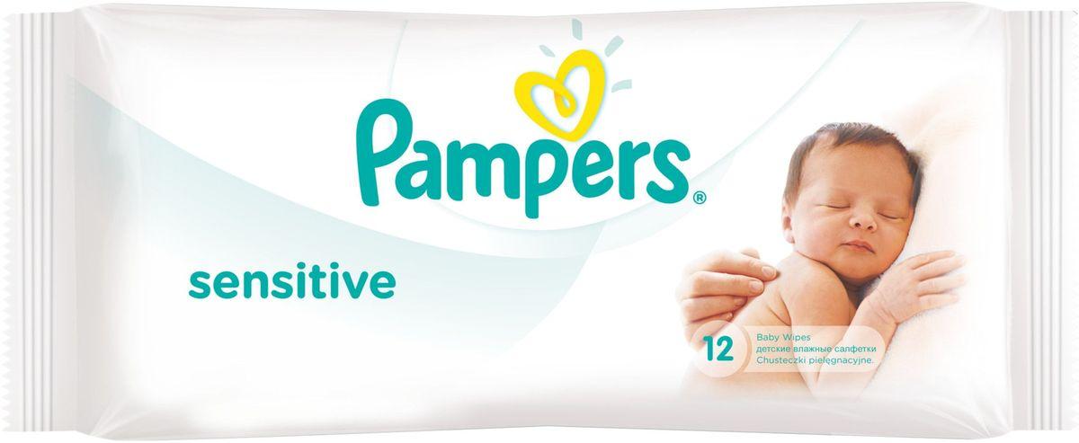 Pampers Детские влажные салфетки Sensitive 12 шт81483411Каждый малыш нуждается в нежном очищении, именно поэтому влажные салфетки Pampers Sensitive позволяют бережно заботиться о детской коже. Благодаря своей уникальной мягкой текстуре SoftGrip и дополнительному увлажнению, они очищают кожу малыша еще нежнее, чем раньше, поддерживая естественный уровень pH. Товар сертифицирован.