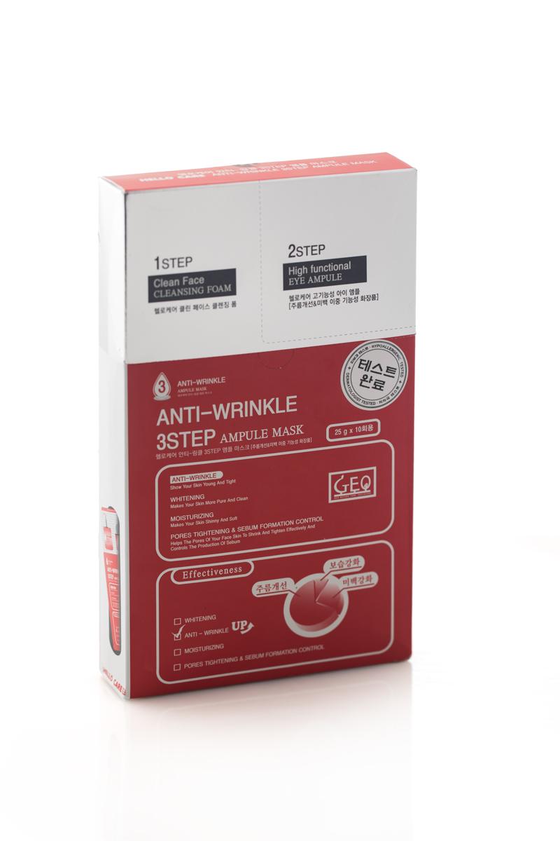 Маска для лица Anti-Wrinkle 3Step AmpouleMask, 10 шт00-000001313-шаговая программа включает в себя пенку для умывания, маску на основе гео-целлюлозы, пропитанную сывороткой и сыворотку вокруг глаз. Маска предназначена для ухода за кожей лица. Оказывает омолаживающее действие, питает, повышает регенерацию клеток кожи