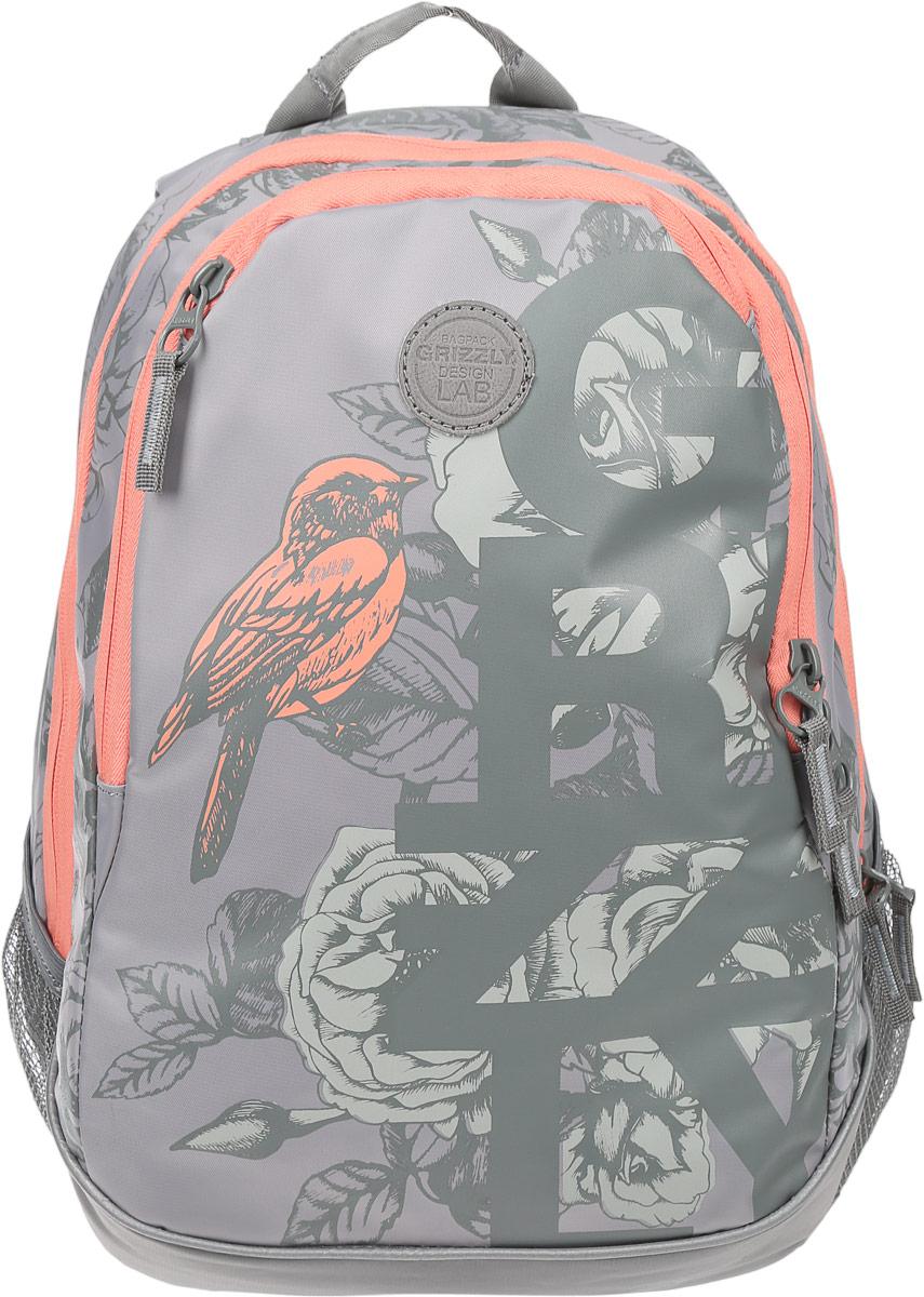 Рюкзак городской женский Grizzly, цвет: серый, персиковый, 22 л. RD-740-1/3RD-740-1/3Рюкзак городской Grizzl выполнен из высококачественного нейлона, который не пропускает воду. Изделие оформлено оригинальным принтом. На лицевой стороне расположен вместительный карман на молнии, который содержит карман с сеткой на молнии и три открытых накладных кармана для телефона, мелочей и канцелярских товаров. Также на лицевой стороне находится вшитый карман на молнии. Рюкзак оснащен двумя боковыми карманами для переноски бутылок с водой. Изделие закрывается на застежку-молнию. Внутри расположено главное вместительное отделение, которое содержит карман на молнии.