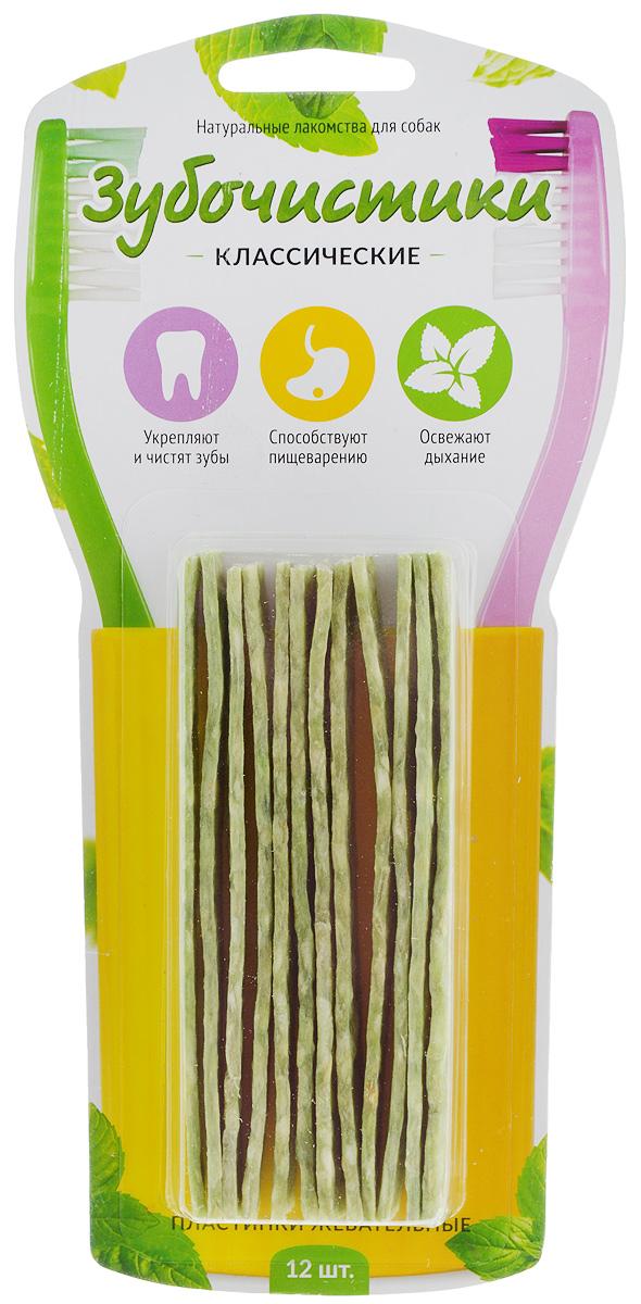 Лакомство для собак Деревенские лакомства Зубочистики. Пластинки жевательные, 12 шт61617Лакомство для собак Деревенские лакомства Зубочистики. Пластинки жевательные - это прекрасная возможность совместить полезное с приятным. Такое лакомство чистит зубы и освежает дыхание, оно содержит кальций и хлорофилл, которые способствуют укреплению зубов и улучшению пищеварения. Натуральные ингредиенты и великолепный вкус гарантируют удовольствие вашему питомцу. Состав: сыромятная говяжья кожа, рисовый крахмал, фосфат кальция, хлорофилл. Товар сертифицирован.