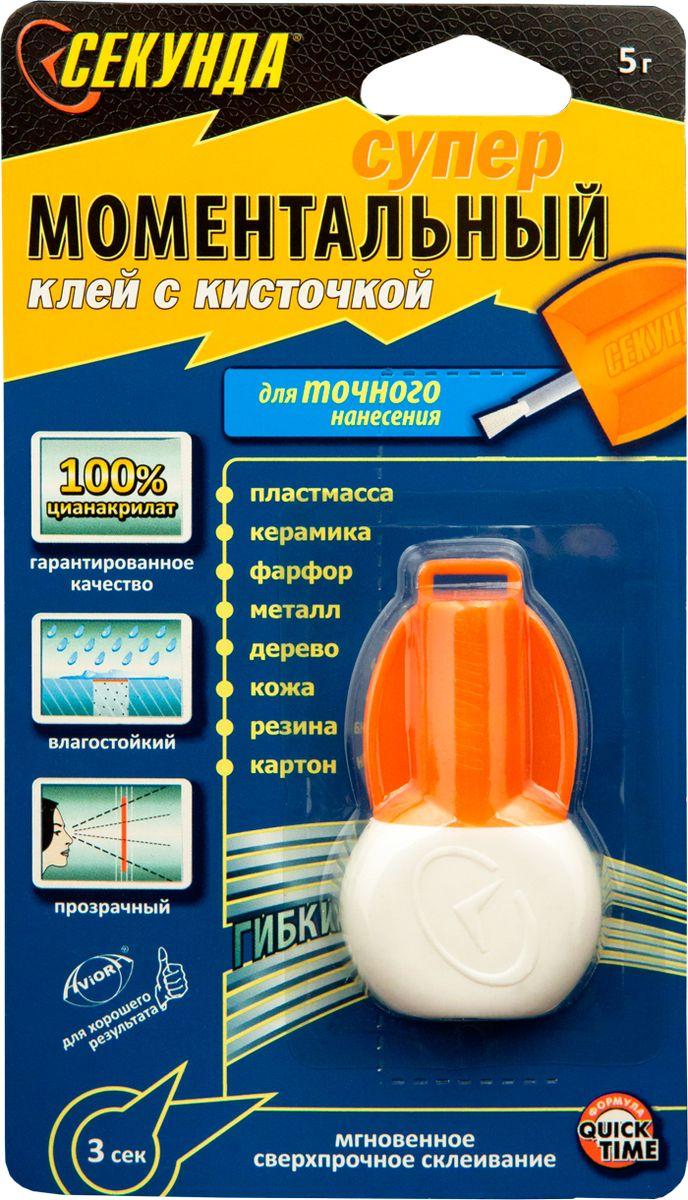 """Моментальный клей """"Секунда"""", с кисточкой, прозрачный, 5 г 403-072"""
