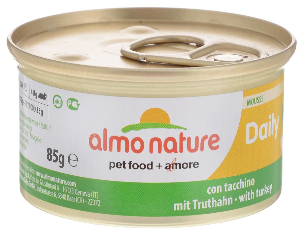 Консервы для кошек Almo Nature Daily Menu, с индейкой, 85 г24067Консервы Almo Nature Daily Menu - супер-премиум корм для кошек в банках, сохраняющих свежесть каждого кусочка. Корм изготовлен только из свежих высококачественных натуральных ингредиентов, что обеспечивает здоровье вашей кошки. Не содержит ГМО, антибиотиков, химических добавок, консервантов и красителей. Состав: мясо и его производные (индейка 14%), минералы, сахар. Пищевые добавки: витамин А мин. 1415 мг/кг, витамин D3 150 мг/кг, витамин Е 19 мг/кг, сульфат меди пентагидрат 3,2 мг/кг (Cu 0,8 мг/кг), камедь кассии - 3000 мг/кг. Товар сертифицирован.