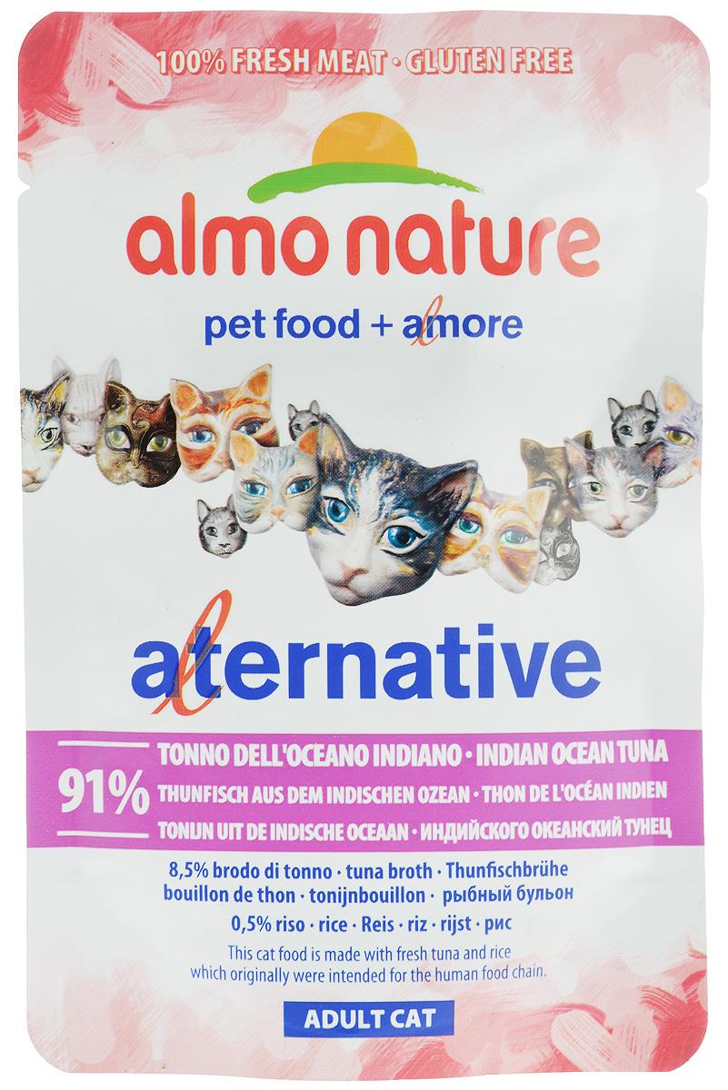 Консервы Almo Nature Alternative для кошек, с индийско-океанским тунцом, 55 г20404Консервы Almo Nature Alternative - корм для кошек наиболее приближенный к природе. Уникальность его заключается в том, что мясо тунца не подвергается предварительной обработке, а упаковывается в свежем (сыром) виде и готовится внутри пауча, что позволяет сохранить все питательные вещества, неповторимый вкус и аромат мяса. Товар сертифицирован.