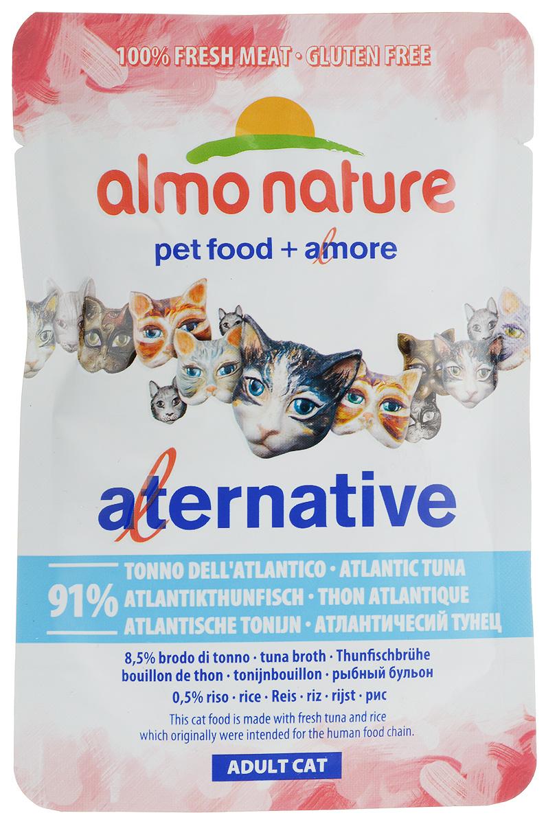 Консервы Almo Nature Alternative для кошек, с атлантическим тунцом, 55 г20402Консервы Almo Nature Alternative - корм для кошек наиболее приближенный к природе. Уникальность его заключается в том, что мясо тунца не подвергается предварительной обработке, а упаковывается в свежем (сыром) виде и готовится внутри пауча, что позволяет сохранить все питательные вещества, неповторимый вкус и аромат мяса. Товар сертифицирован.