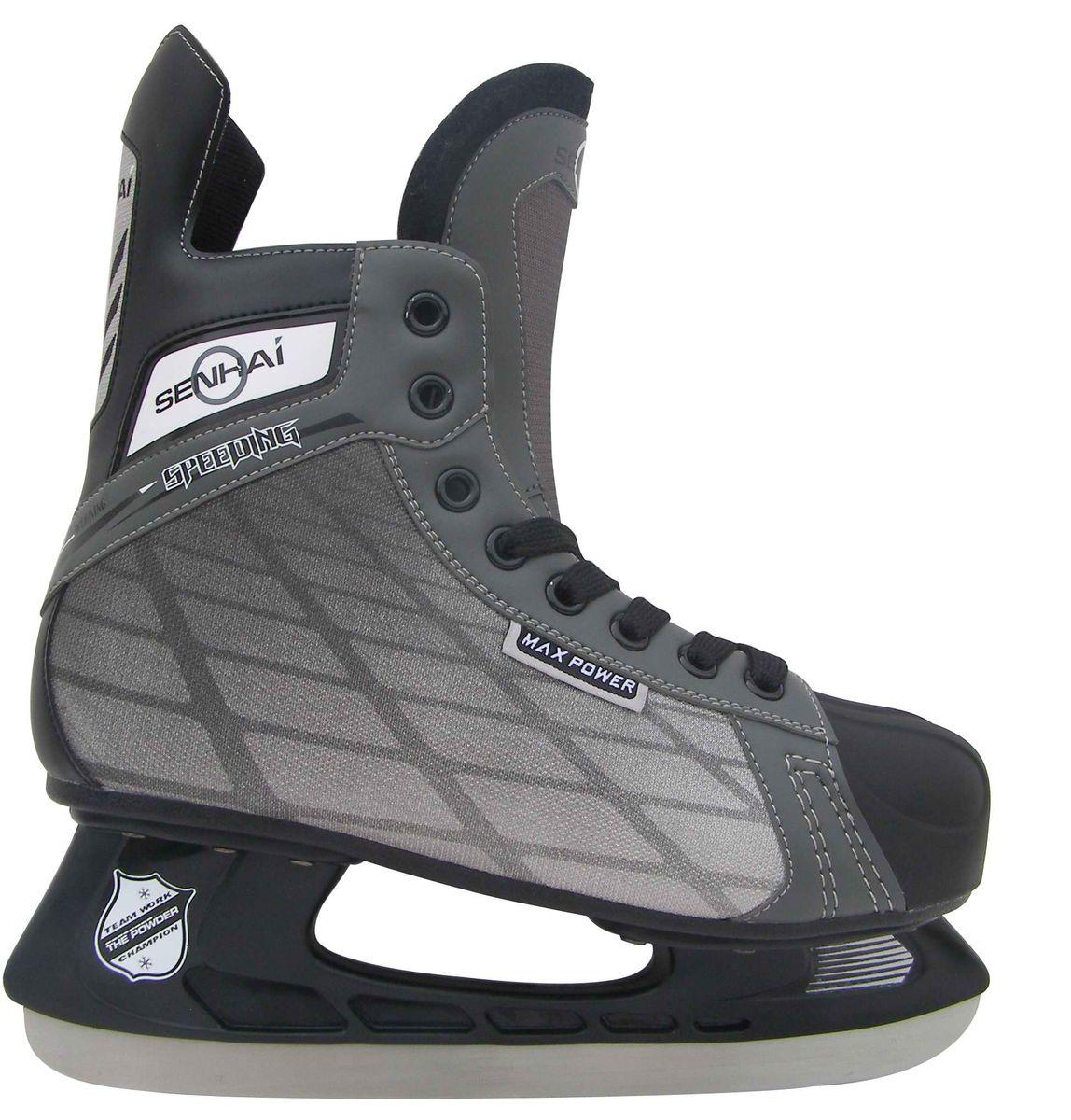 Коньки хоккейные Action цвет: серый, черный, бежевый. PW-540. Размер 45