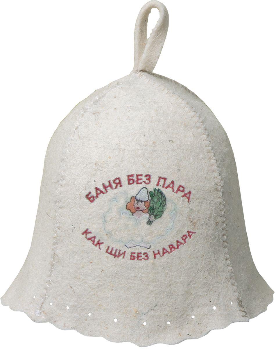 Шапка для бани и сауны Hot Pot Баня без пара как щи без навара41163Принт - вышивка войлок 70%