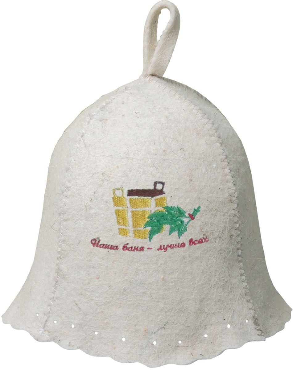 Шапка для бани и сауны Hot Pot Наша баня - лучше всех!41165Принт - вышивка войлок 70%