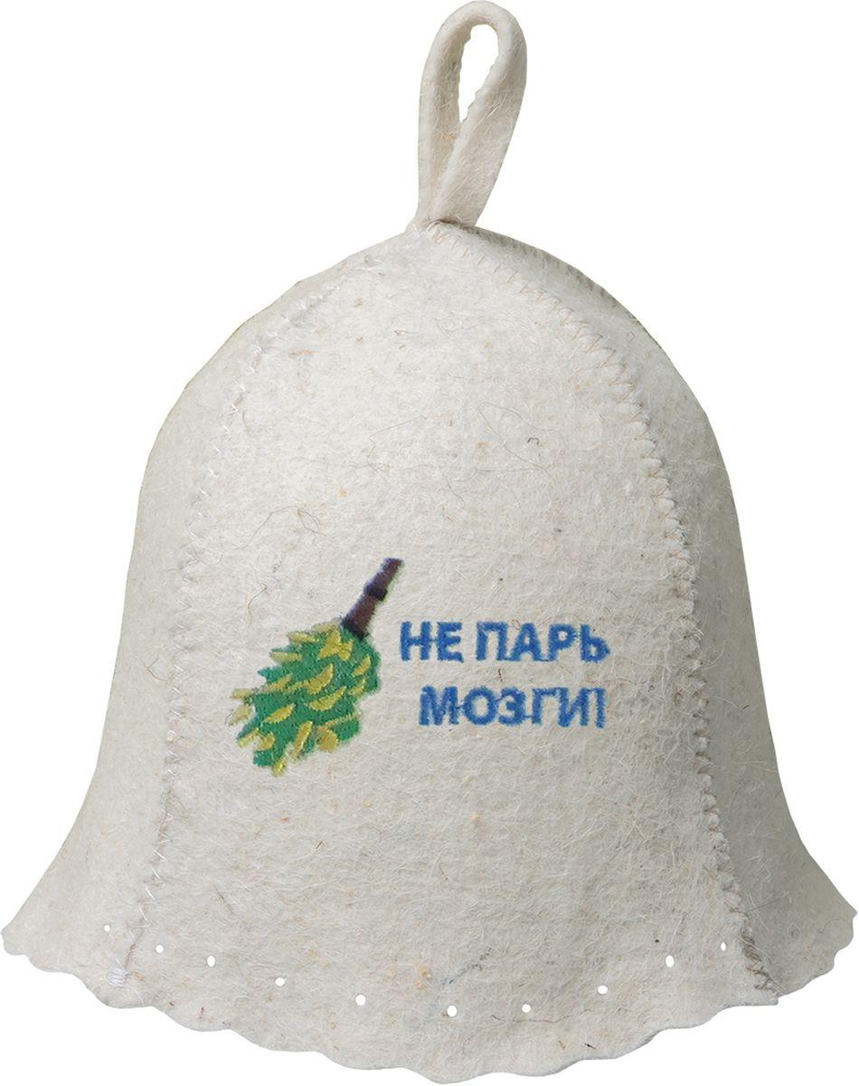 Шапка для бани и сауны Hot Pot Не парь мозги41166Принт - вышивка войлок 70%