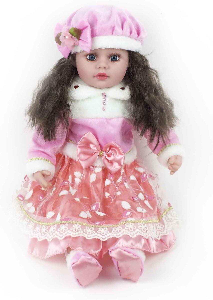 Good Toys Кукла АлисаW111-2