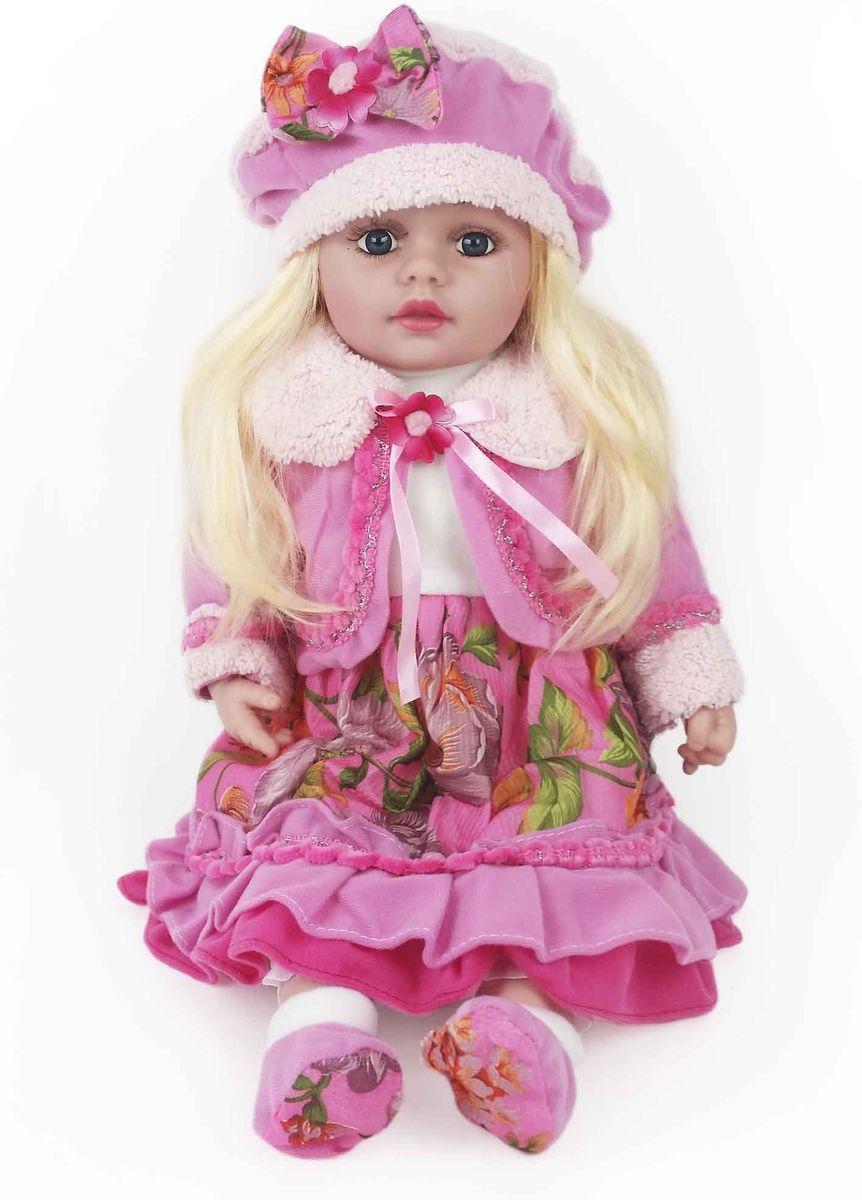 Good Toys Кукла АсяW111-4