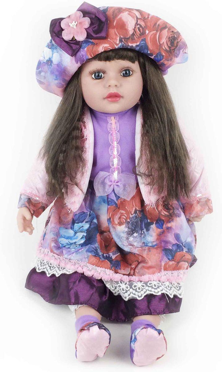 Good Toys Кукла ВасилисаW111-5