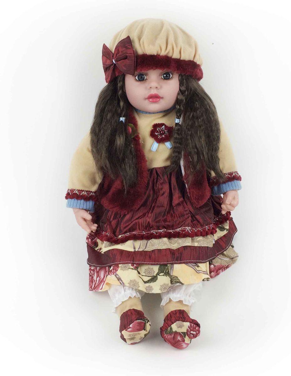 Good Toys Кукла ДашаW111-7