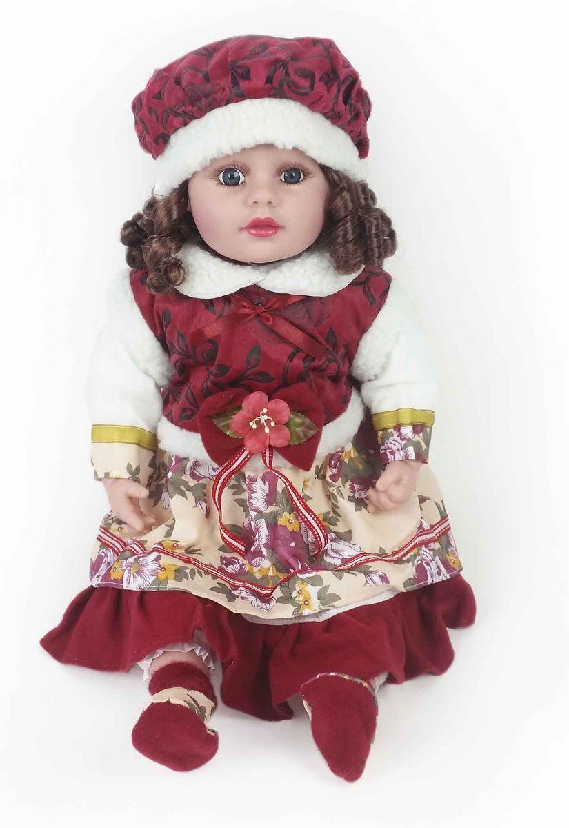 Good Toys Кукла КсюшаW111-8