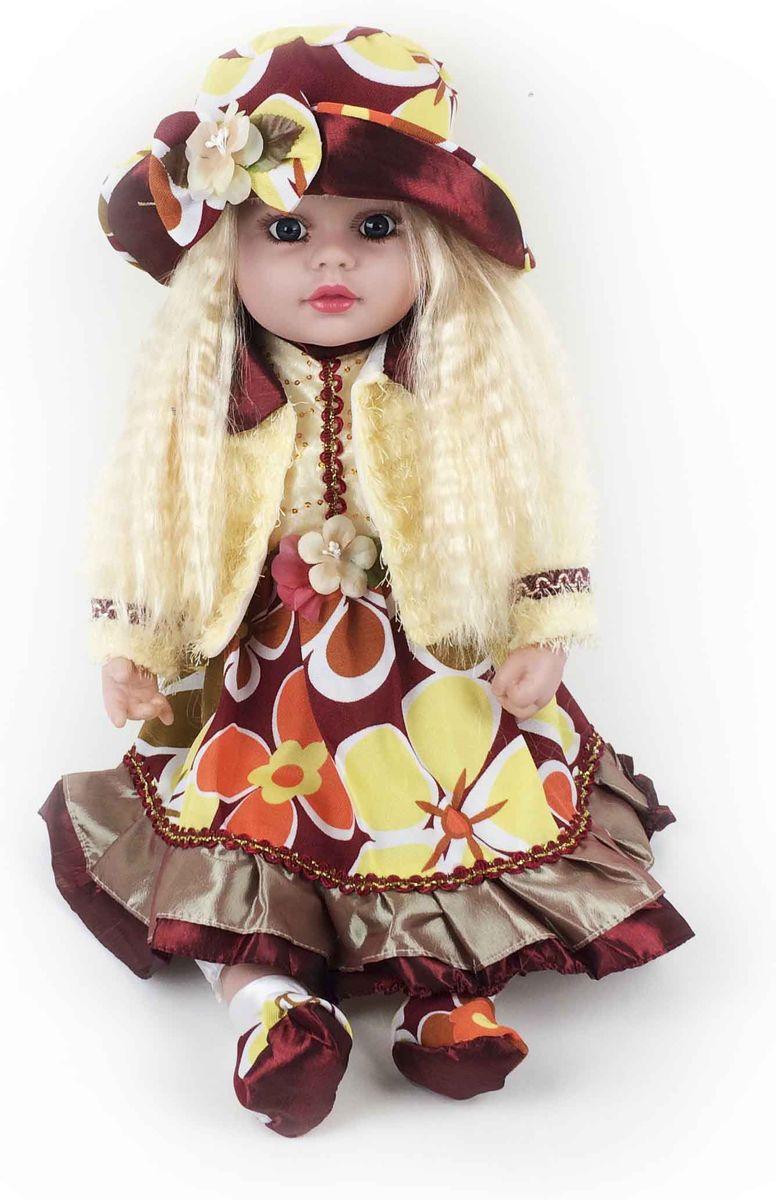 Good Toys Кукла МаринаW111-9