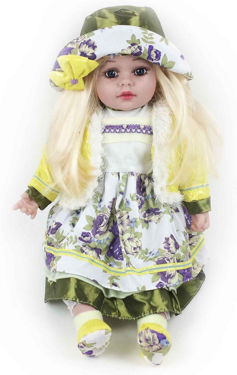 Good Toys Кукла МашаW111-10