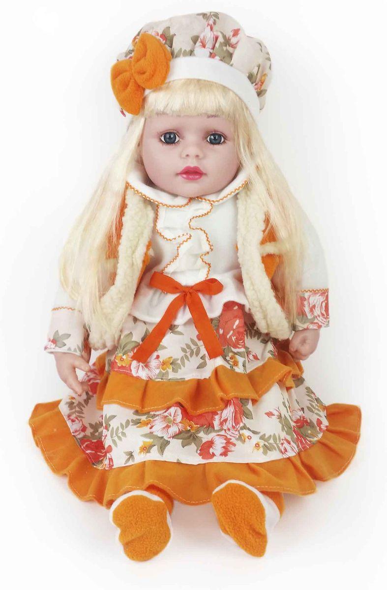 Good Toys Кукла СофияW111-12