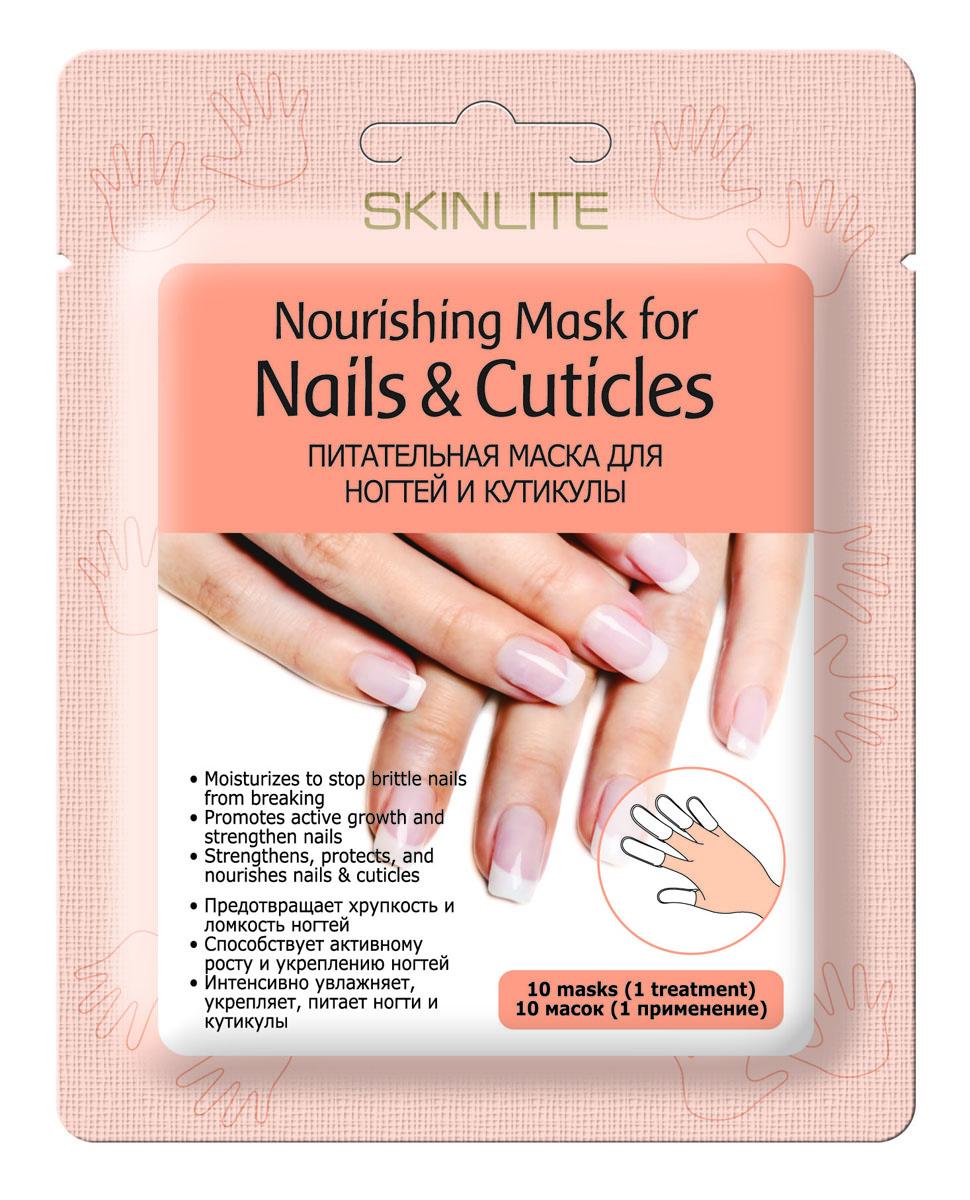 Skinlite Питательная маска для ногтей и кутикулы 3x10 штSL-728• Предотвращает хрупкость и ломкость ногтей • Способствует активному росту и укреплению ногтей • Интенсивно увлажняет, укрепляет, питает ногти и кутикулы 10 масок (1 применение) SKINLITE Высокоэффективная маска SKINLITE интенсивно ухаживает за кутикулой и ногтевыми пластинами, позволяет избавить их от ломкости, делает их более крепкими, ровными и здоровыми. Богатейший натуральный состав маски способствует интенсивному росту и реструктуризации ногтевой пластины, особенно поврежденной и пересушенной после регулярного покрытия лаком. Маска также бережно ухаживает за кутикулами, оказывая смягчающее и ранозаживляющее воздействие. При регулярном использовании маски для ногтей Вы забудете о слоящихся ногтях и неухоженной кутикуле! Активные компоненты: масла макадамии, сладкого миндаля, арганы, жожоба, пчелиный воск, экстракты аниса, томата, апельсина, черемухи, грейпфрута, клубники, кокоса, лотоса, матэ, молочный протеин, гидролизированный эластин, аллантоин.