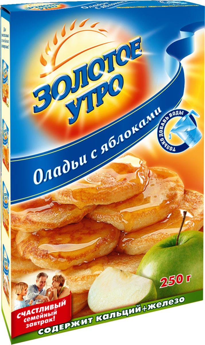 Золотое Утро оладьи с яблоками, 250 г 4607012291363