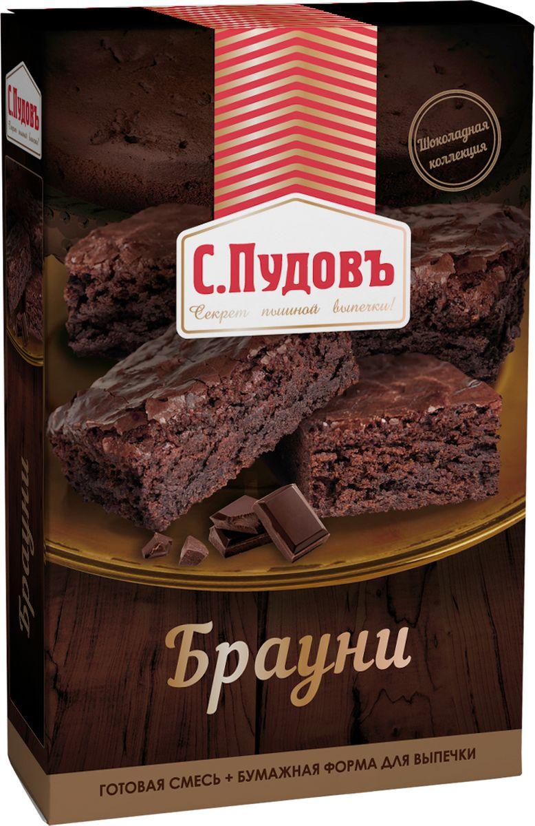 Пудовъ торт брауни, 350 г4607012297815Брауни - один из самых популярных десертов в мире, шоколадное пирожное с влажной серединкой. Был придуман в 1893 году на кухне легендарного отеля Palmer в Чикаго. Ярко выраженный вкус и восхитительный шоколадный аромат, в сочетании с тонкой хрустящей корочкой, ставят этот изумительный десерт в ряд лучших в мировом кулинарном искусстве.