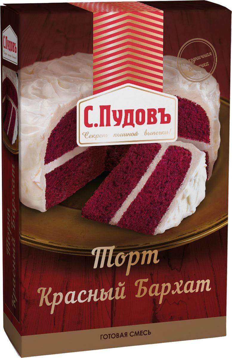 С. Пудовъ Пудовъ торт красный бархат, 400 г 4607012297884