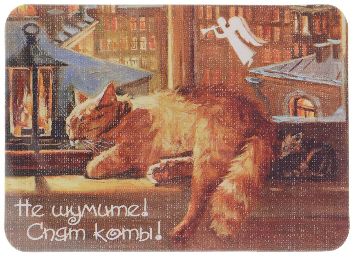 Магнит Не шумите! Спят коты!, 6,8 х 9,4 см3586Магнит Не шумите! Спят коты! прекрасно подойдет в качестве сувенира. Изделие оформлено красочным рисунком и дополнено надписью Не шумите! Спят коты!. Магнит можно прикрепить на любую металлическую поверхность. С помощью магнитов вы можете создать собственную мини-галерею, а также сделать оригинальный подарок вашим близким! Художник: Мария Павлова. Размер магнита: 6,8 х 9,4 см.