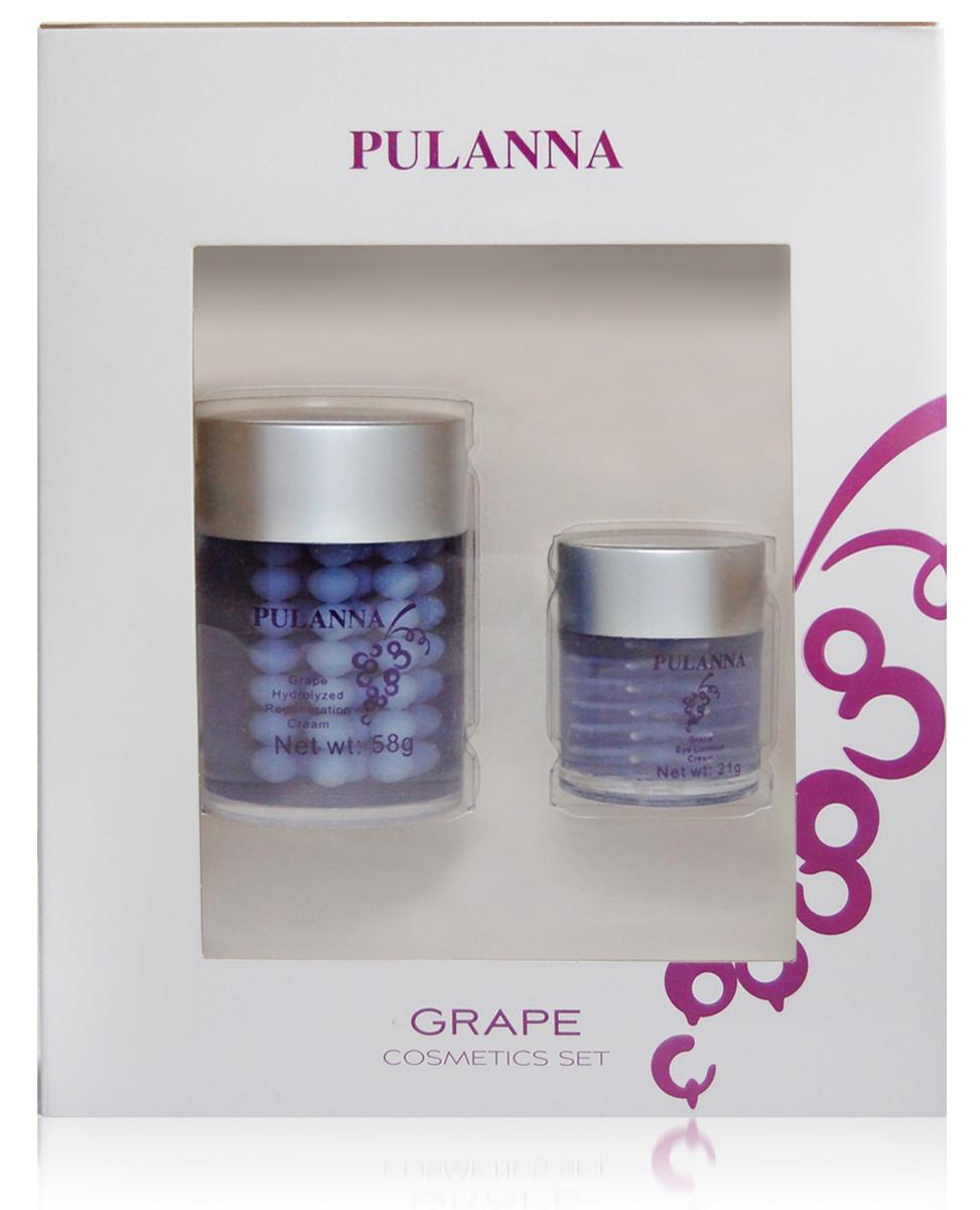 Pulanna Подарочный набор Grape Cosmetics Set (2 предмета)59025960059481. Увлажняющий антистрессовый крем для лица нормализует микроциркуляцию, укрепляет сосуды. Борется со свободнорадикальными процессами, увлажняет и тонизирует кожу. Обладает противоаллергическим действием. Питает предохраняет от преждевременного старения. Крем повышает кожный иммунитет, насыщает её влагой на длительный период. Кожа глубоко увлажнена, повышается ее эластичность. Улучшается цвет лица. 2. Крем для контура глаз оказывает тонизирующее, увлажняющее действие. Защищает от свободнорадикальных процессов и негативного воздействия окружающей среды. Эффективно устраняет отечность, «темные круги» под глазами. Препятствует преждевременному старению и перерастяжению нежной кожи век. Рекомендуется для сухого, нормального и комбинированного типа кожи с 18 лет.