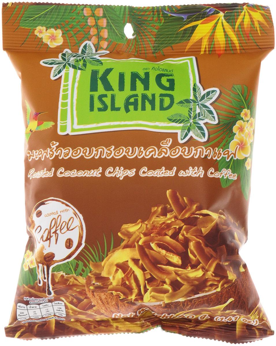 King Island кокосовые чипсы в кофейной глазури, 40 г 8850813311037