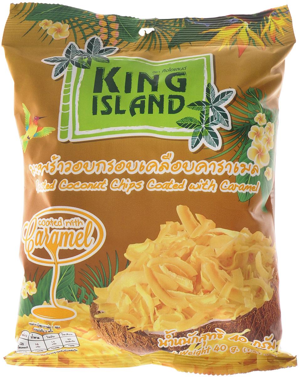 King Island кокосовые чипсы с карамелью, 40 г 8850813311013