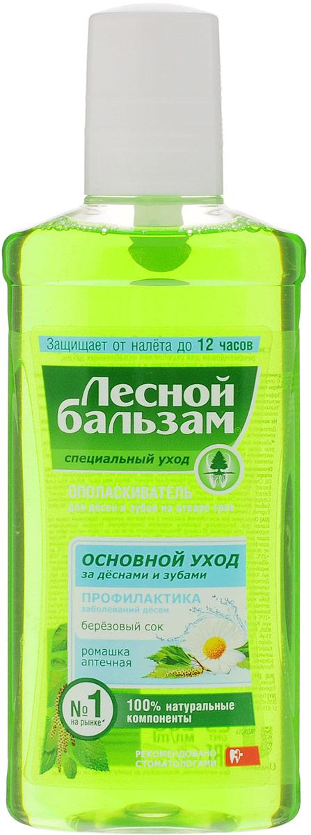 Лесной Бальзам Бальзам-ополаскиватель для полости рта С экстрактом ромашки и березовым соком 250 мл