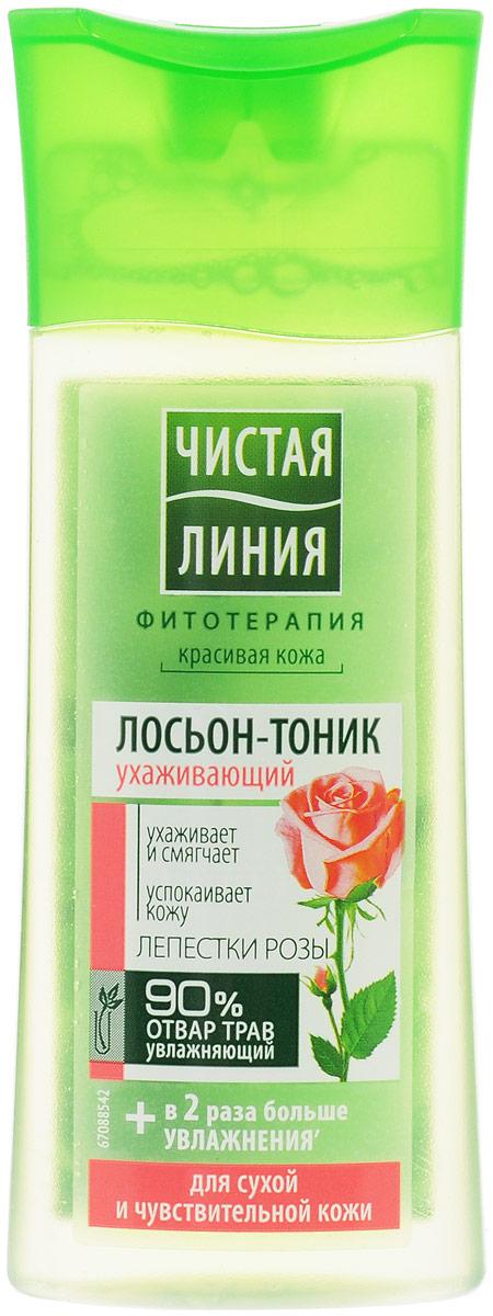Чистая Линия Фитотерапия Лосьон-тоник Для сухой и чувствительной кожи 100 мл