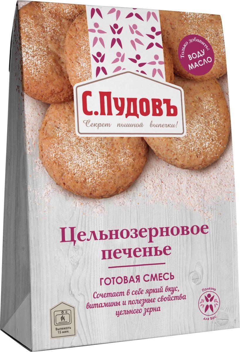 Пудовъ цельнозерновое печенье, 350 г