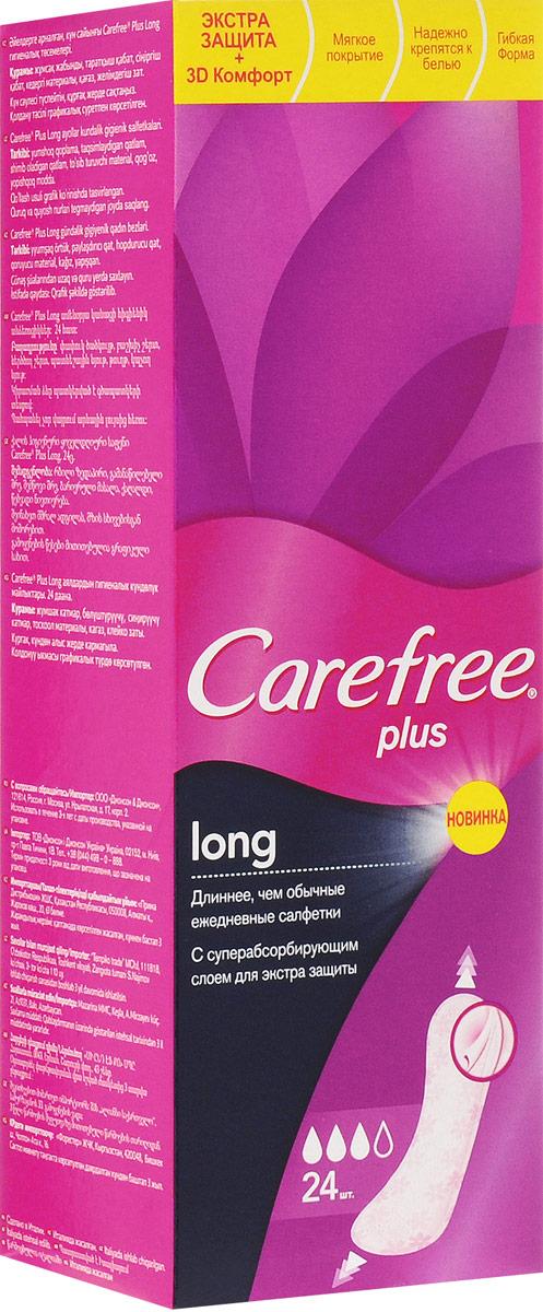 Carefree Plus Ежедневные прокладки Long, 24 шт47109/80774Сохраняйте ощущение чистоты и свежести каждый день с новыми улучшенными прокладками Carefree Plus Long. Это самые длинные ежедневные прокладки Carefree, которые теперь впитывают выделения еще быстрее. Они предотвращают появление запаха в течение 12 часов, а уникальный впитывающий слой надежно удерживает жидкость внутри. Суперабсорбирующий слой надежно удерживает влагу внутри. Протестированы дерматологами. Товар сертифицирован.