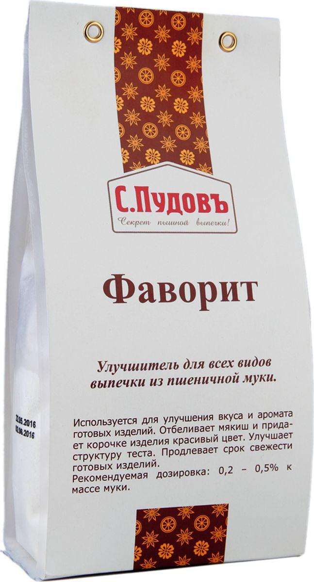 Пудовъ улучшитель хлебопекарный Фаворит, 250 г
